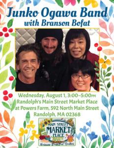 Randolph Market, August, 2018