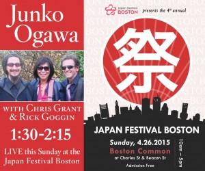 Junko Ogawa at the Japan Festival Boston 2015