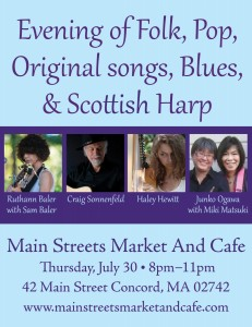 Main Streets Market Concert Poster July 2015