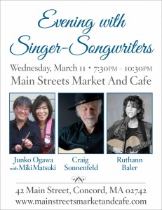 Main Streets Market Concert Poster March 2015