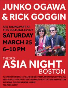 Asia Night Boston poster March 2017