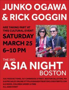 Asia Night Boston poster March 2017